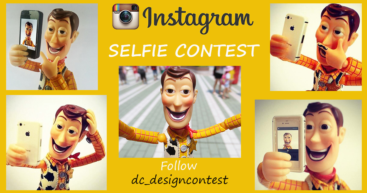HOW SELFIE ON INSTAGRAM CAN HELP YOU WIN A COOL PRIZE?